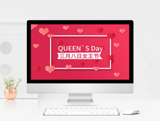 Download 55 Background Power Point Romantis Gratis