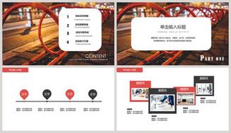 Orange business marketing plan work plan ppt template